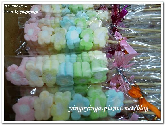 喜糖R0013372