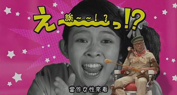 戀愛情結-長短腳之戀[(063887)17-15-56].JPG