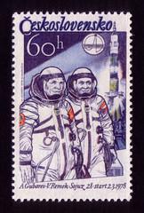 Astronauts A. Gubarev and V. Remek (oliver.tomas) Tags: art print typography graphicdesign czech stamps ephemera spacetravel 1970s 1979 czechoslovakia postagestamps ceskoslovensko milosondracek vladimirkovarik