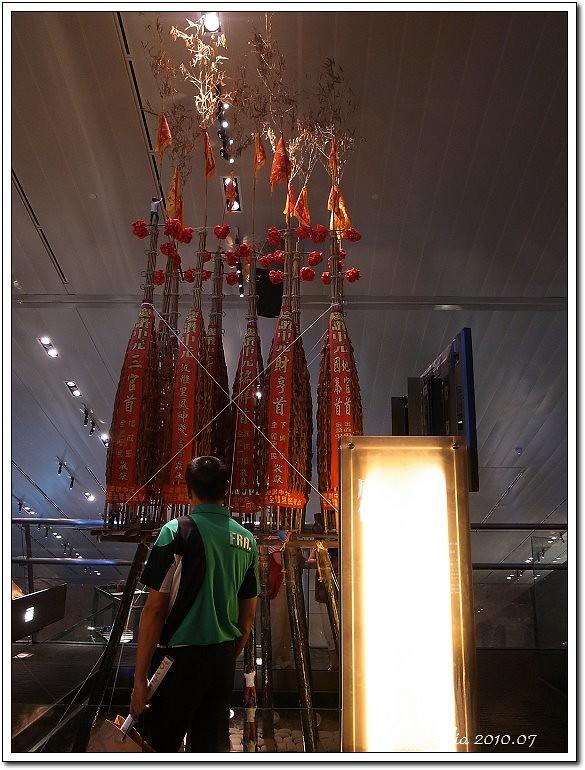 蘭陽博物館 (34)