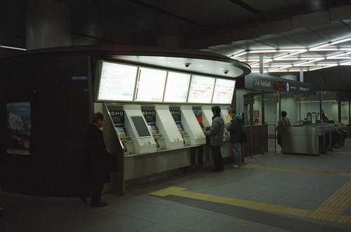 tokyo2009_film_9