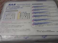 RIMG0016_R