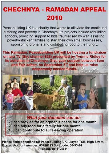Dobrota PBUK Ramadan Appeal