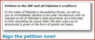 Avaaz Pakistan Debt Petition