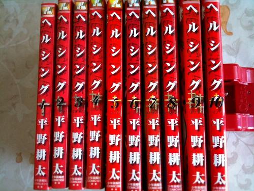ヘルシング全10冊を大人買いしたよ。