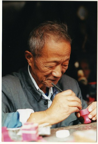 Stamp Carver in China