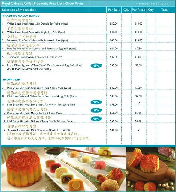 Royal China Mooncake 2010 order form