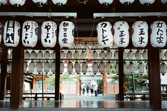 () Tags: leica film kyoto    m3   luckysuper200