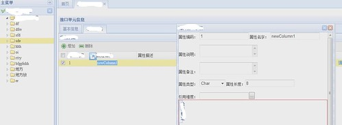bug about window and datagrid、 accordion - jQuery EasyUI