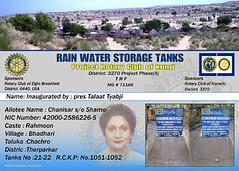 rain-water-storage-12