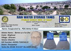 rain-water-storage-14