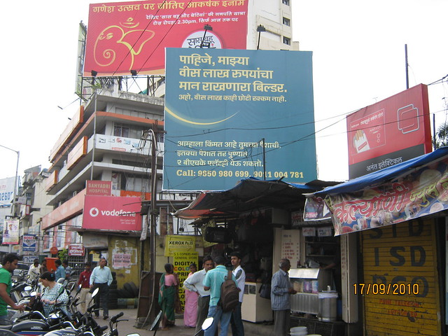 Hoarding of Vastushodh's 2 BHK Flat for Rs. 20 Lakhs at Kondhawe Dhawade Pune 411 023