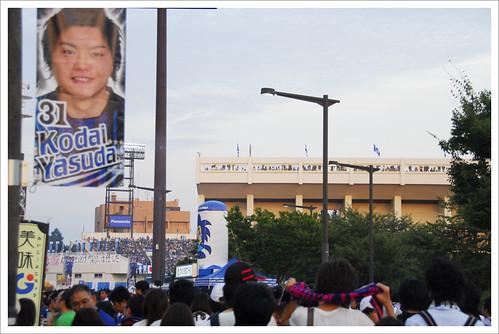 万博スタジアム外観@ガンバ大阪 VS セレッソ大阪