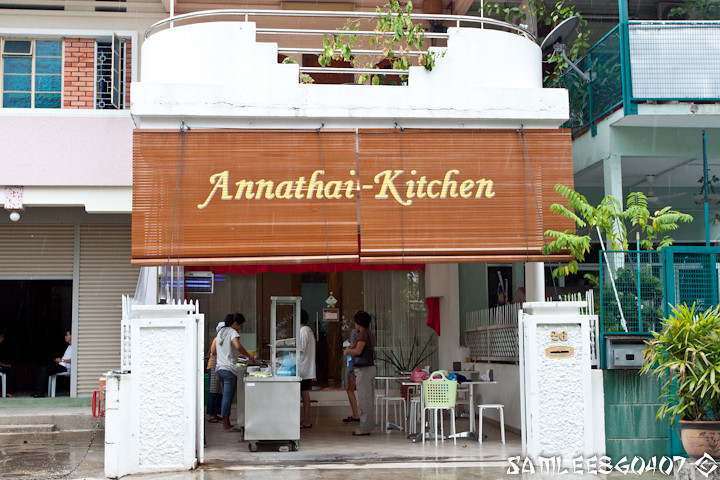 20100807 Annathai Kitchen @ Penang-25