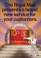 1993 New service