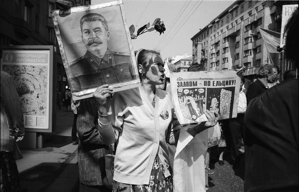 День победы/ Москва май 1996
