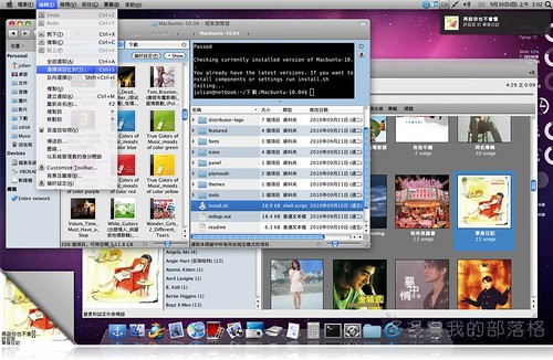2010-09-30002.jpg