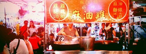 南亞夜市、麻油雞