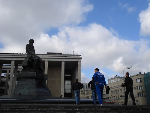 москва. russische staatsbibliothek.