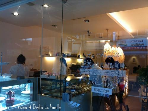 斗六_法米法式甜點咖啡