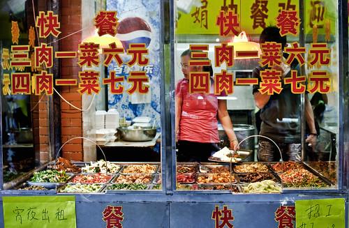 Puesto callejero en China