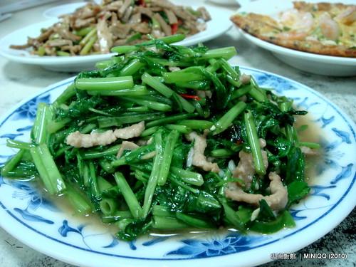 20100924 忠南飯館_06 炒空心菜