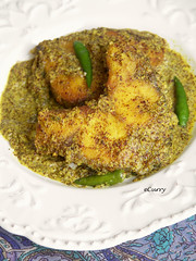 Shorshe Maach/Fish in Mustard Chili Paste (Soma.R) Tags: curry carp recipes mach westbengal indiancurry macher fishcurry rohu curryrecipe bengalifishcurry indianrecipe fishrecipe retrodishes bengalicuisine indianfishcurry spiceandcurry ruimaach bengalirecipe fishcurryrecipe cookingwithmustardoil spicyfishcurry authenticbengalirecipe bengaliseafoodrecipe howtomakebengalifishcurry indianretrodishes pepperyfish recipesfromhome retrobengalirecipe winterfishcurry authenticbengalifish fishwithmustardpaste signaturebengalidish chilimustardpaste chilimustardsauce currywithougingergarlic currywithoutonion eastindianfishcurry fishcurrywithrice fishcurrywithoutcoconut fishcurrywithoutonion fishcurrywithouttamarind fishinmustardgravy fishinmustardsauce fishwithmustard goodrecipeforfishcurry hotandspicycurry hotandspicyfishcurry howdoyoucookbengalifishcurry howtomakeamustardpaste howtomakemustardpasteathome indianmustardpaste indianmustardsauce indianseafoodrecipe jhalmaach machertorkari shorshebata shorshebatadiyemaach trustedfishcurryrecipe