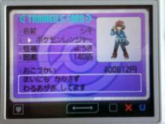 ポケモンBW_トレーナーカード_20101011