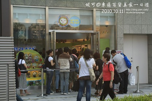 東區百貨美食一日遊20101011-019