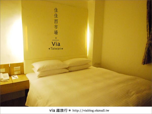 【台南住宿】佳佳西市場旅店~充滿特色的風格旅店!51
