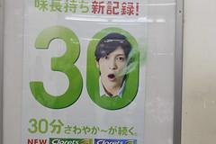 玉木宏 画像38