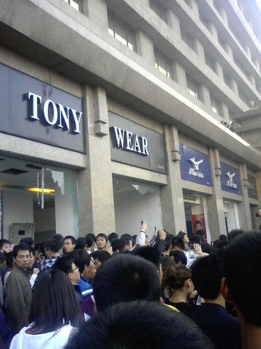 华人品牌也遭殃了