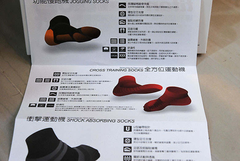 DSC_6505_Zero.jpg