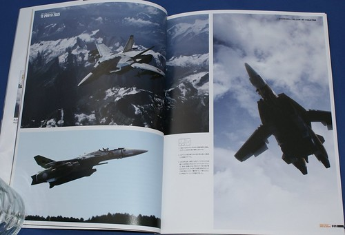 Variable Fighter Master File - VF-1 VALKYRIE - 3