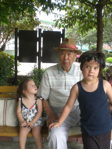 kids with great-grandpa
