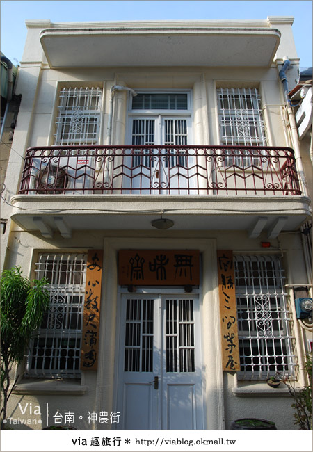 【台南神農街】一條適合慢遊、攝影、感受的老街14