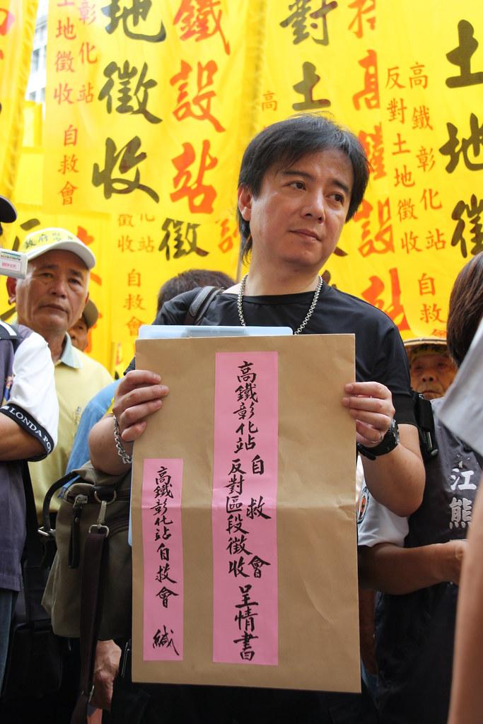 高鐵彰化站自救會長蕭聰輝遞交陳情書。