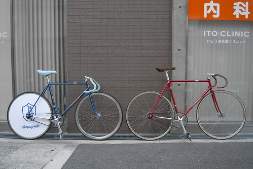 Red and Blue NAGASAWA