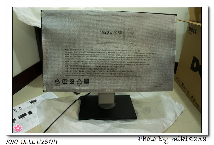 2010-DELL U2311H-12