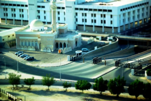 Miniature Mosque