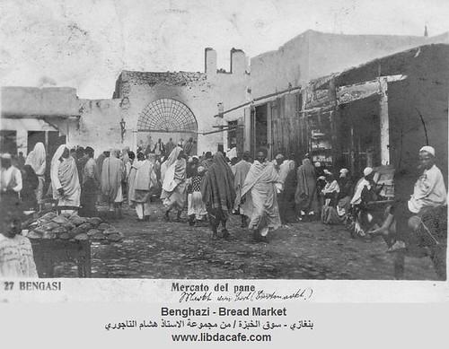 Bread market in Benghazi