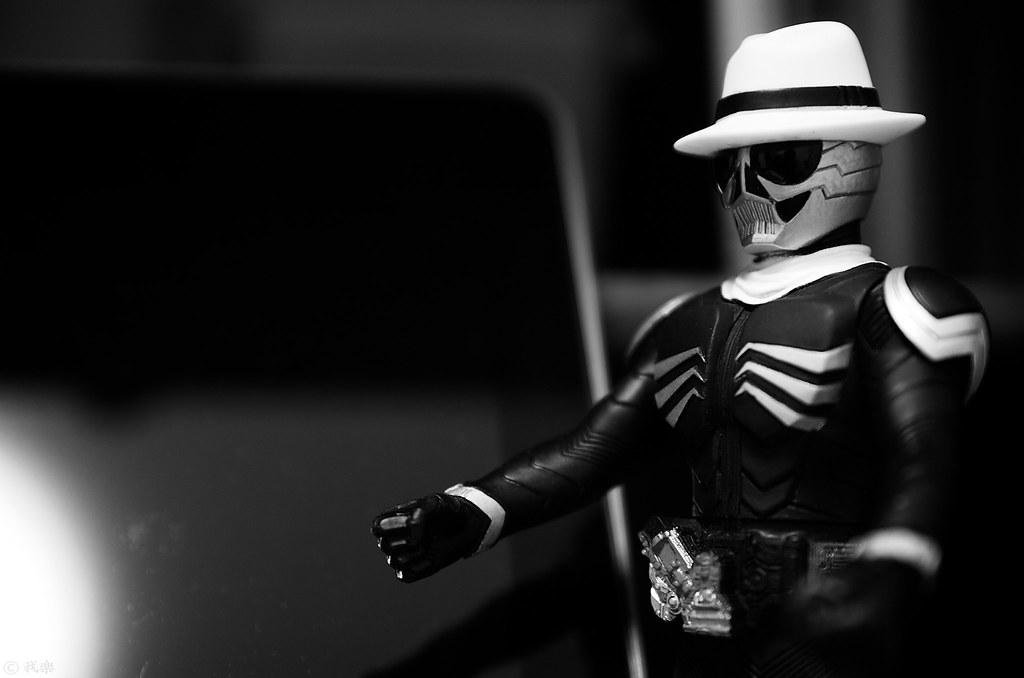 Masked Rider Skull