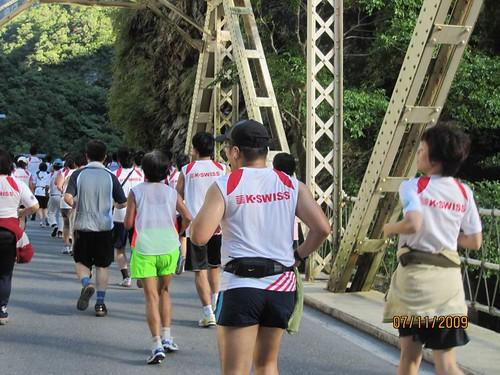 2009太魯閣馬拉松--222