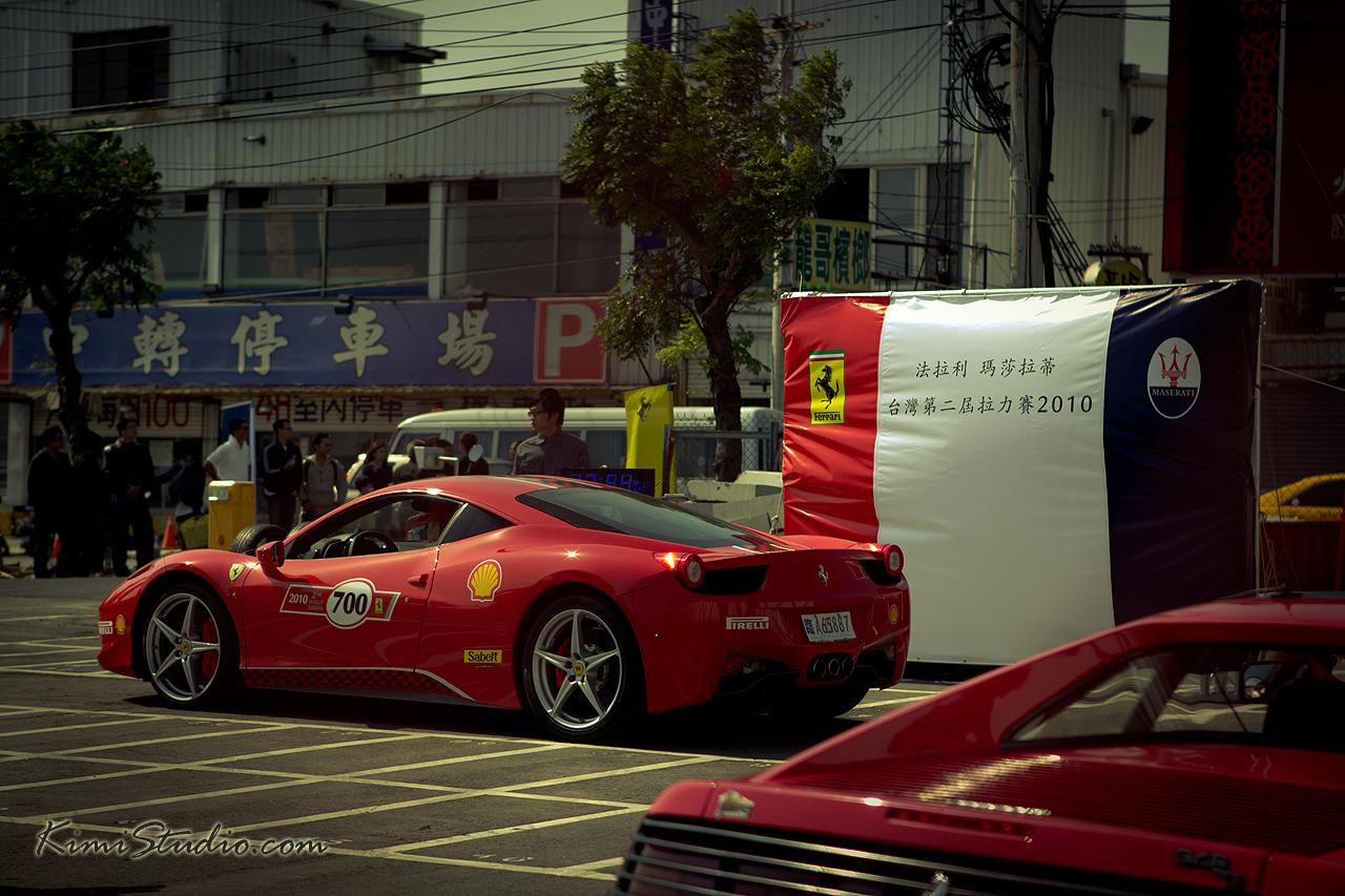 20101030 Ferrari-47