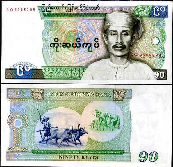 90 Kyatov Burma 1987, P66