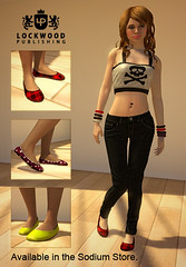 PlayStation Home: Pumps