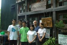 朝日鉱泉・ナチュラリストの家、西澤さんと(高1、15歳)