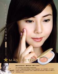 MAX Factor (松嶋菜々子)