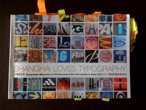 ShanghaiLovesTypography_Shanghai