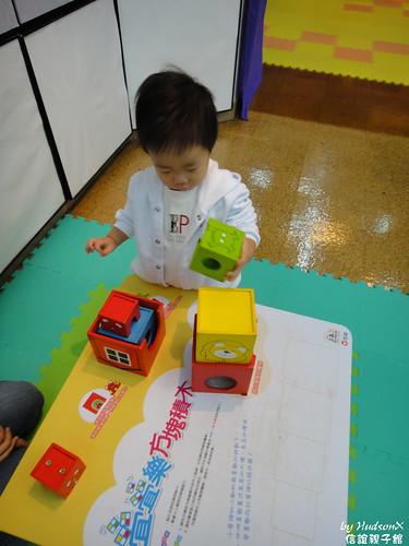 玩積木中(2)